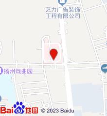扬州友好医院