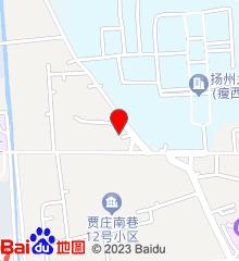 扬州市皮肤病性病防治所