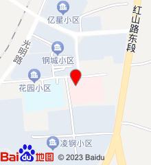 凌源钢城中心医院