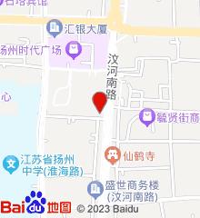 扬州市口腔医院