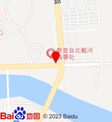 秦皇岛281医院