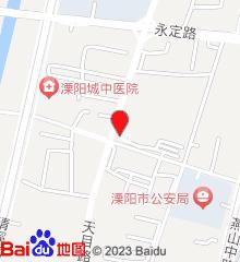 溧阳市妇幼保健院