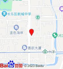 长乐市妇幼保健院