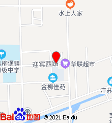 宝应县柳堡镇中心卫生院
