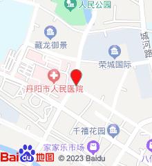 丹阳市云阳人民医院