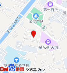 金坛区人民医院