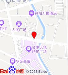 丹阳市妇幼保健院
