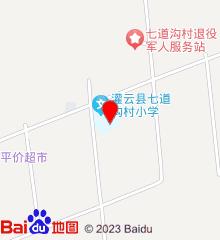 连云港监狱医院