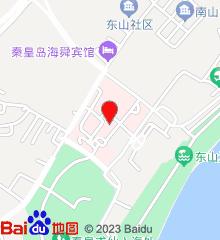 秦皇岛港口医院