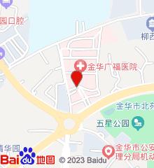 浙江金华广福医院