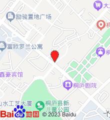 桐庐县妇幼保健院
