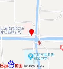 丹阳市导墅镇卫生院