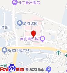 泰顺县人民医院
