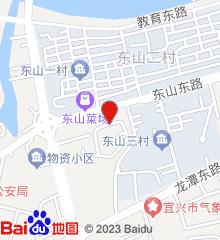 宜兴市肿瘤医院