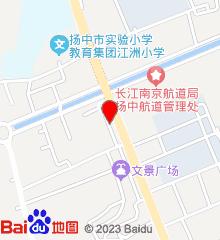 扬中市中医院