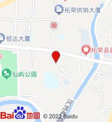 柘荣县中医院