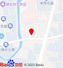 浙江大学医学院附属第二医院长兴院区