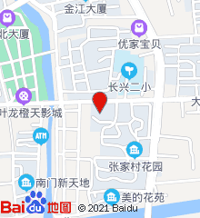 长兴县中医院
