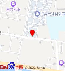 武进区湖塘镇鸣凰社区卫生服务中心