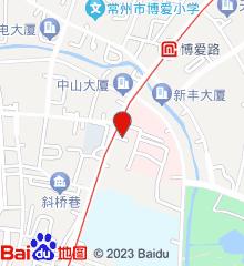中国人民解放军第102医院