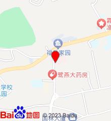 霞浦县医院