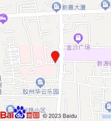 胶州市人民医院