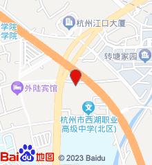 浙江省眼科医院之江院区