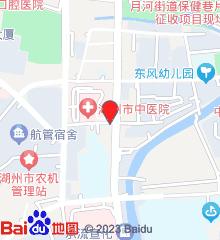 浙江中医药大学附属湖州市中医院