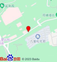 解放军联勤保障部队第903医院