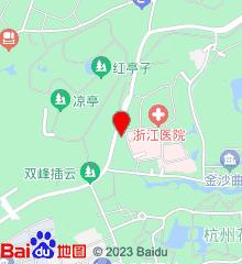浙江省浙江医院