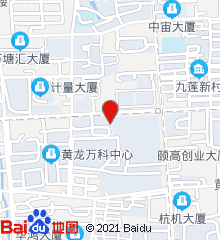杭州钱塘医疗门诊部