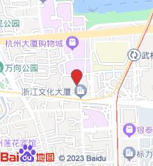 微医全科(杭州武林)中心
