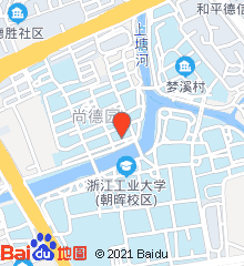 浙江工业大学医院