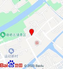 杭州市余杭区中医院