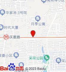 浙江省青春医院
