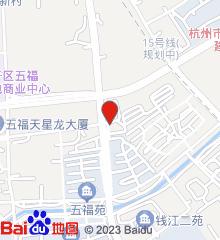 浙江省眼科医院杭州院区
