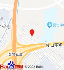 彭埠镇社区卫生服务中心