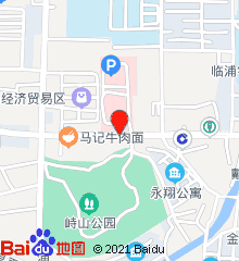 杭州市萧山区第三人民医院