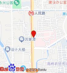 杭州市萧山区第一人民医院