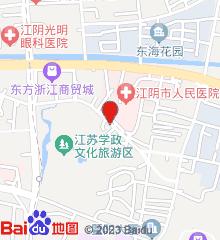 江阴市人民医院