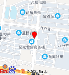 杭州市江干区九堡医院