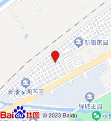 余杭区南苑街道社区卫生服务中心