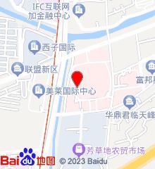 杭州市余杭区第一人民医院