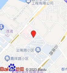 青岛市第五人民医院