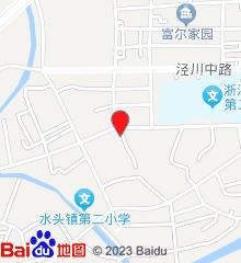 平阳县第二人民医院