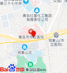 青岛市市立医院