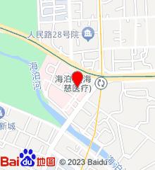 青岛市海慈医疗集团