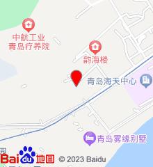 济南军区青岛第二疗养院
