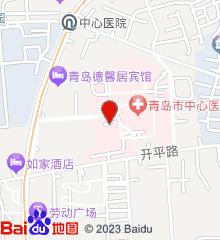 青岛市中心医疗集团