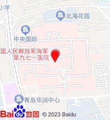 解放军海军第971医院